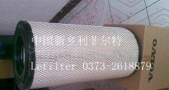 110339967沃尔沃空气滤芯