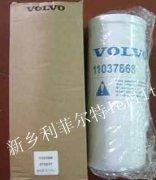 沃尔沃机油滤清器11037868