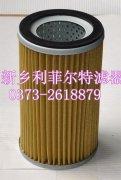 柴油滤芯SE4298B/4