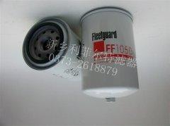 弗列加燃油滤清器FF105D