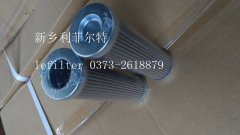 玛勒油滤芯PI3108SMX10
