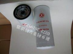 D5000681013机油滤清器