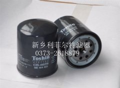 6735-51-5141日产toshin燃油滤清器