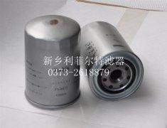 toshin日产FS-6196 替代弗列加1R-0751 燃油滤清器
