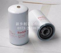 toshin燃油滤600-311-8391