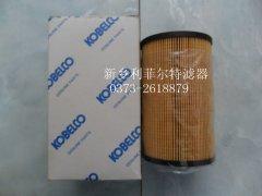 Kobelco神钢日产挖掘机柴油滤芯YN21P01068R100
