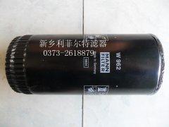 厂家特价MANN曼牌滤清器W962