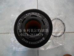 A5410900151奔驰柴油滤清器