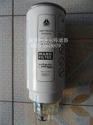 专业生产燃油滤清器系列PL420