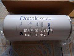 唐纳森燃油滤芯P554005
