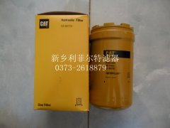 专业替代卡特液压油滤芯5i-8670x