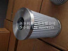 翡翠液压油滤芯MP12001