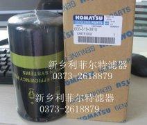 小松柴油滤清器600-311-3520