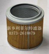 小松机油滤清器07063-01142