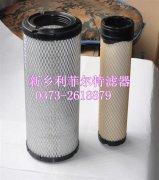 小松空气滤芯系列600-185-4110