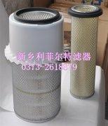 小松空气滤清器600-181-6340