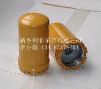 中性包装旋装机油滤清器系列