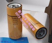 15601-33021丰田机油滤芯