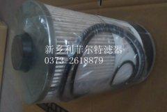 FS19763弗列加油滤