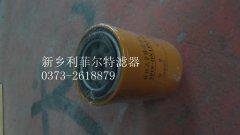 旋装管路过滤器SPX-06-08X25