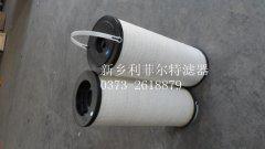 滤油机滤芯LYC-50A-41000-20P