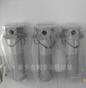 工程机械用回油过滤器RFA系列