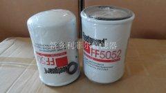 弗列加燃油滤FF5052