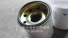 高仿沃尔沃机油滤清器14524171