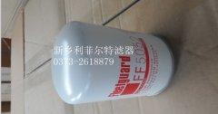 FS19737弗列加燃油滤清器