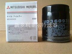 三菱机油滤清器MD360935
