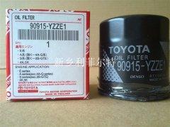 丰田机油滤芯90915-YZZE1