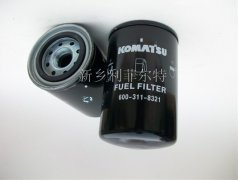 <b>小松KOMATSU燃油滤600-311-8321</b>