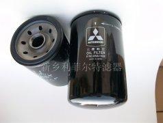 三菱纯正机油滤清器32540-11600
