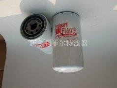 热卖弗列加润滑油滤清器LF1601