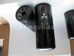 三菱机油滤清器37540-11100