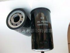 15607-1733燃油滤清器