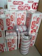 厂家热卖1300R010BN3HC贺德克滤芯