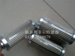 高仿贺德克滤芯系列0400RN005BNHC
