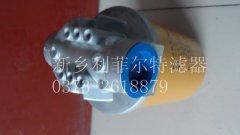 厂家直销旋装油滤芯SPX-10X10