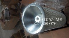 唐纳森空气滤芯P119372
