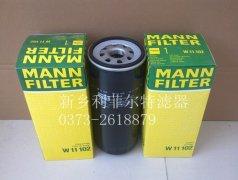 WK712曼牌MANN燃油滤清器76*80,M16*1.5