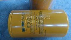 翡翠旋装油滤芯CH-150-A10-A