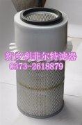 三菱ME298450机油滤清器130*20