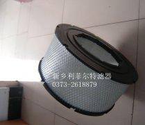 IR空压机用空气滤芯99266702