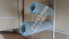 液压系统油滤芯滤芯HDX-100X3