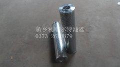 雅歌油滤芯V3083308
