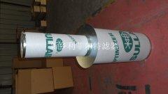 热卖寿力油分250034-122和250034-134