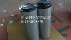 水泥厂篦冷机用滤芯SFAX-800×10