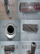 同步注浆泵回油滤油器滤芯0160D010BN3HC