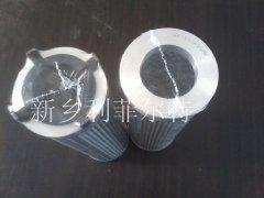 翡翠油滤MF1801P10NBS